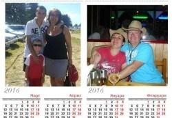 """Супер подарък за Вашите близки! Голям стенен """"7-листов календар"""" с 6 снимки на клиента и луксозен печат от Офис 2 - Снимка"""