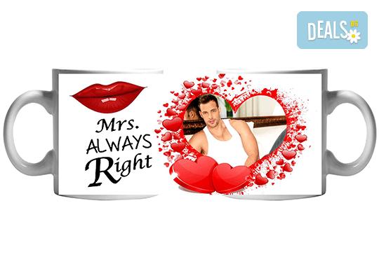 Аморе! Чаша със снимка и любовно послание от Сувенири Царево