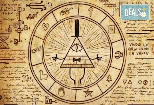 Ескейп игра за двама или повече играчи Наследството на масоните чака своите наследници, от Emergency Escape - Снимка 2