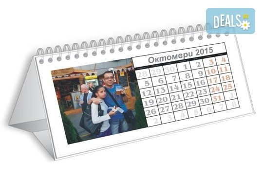 2 или 4 броя календари - пирамида с 12 листа и снимки на клиента от