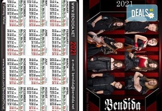 500 бр. пълноцветни календарчета по дизайн на клиента от Офис 2