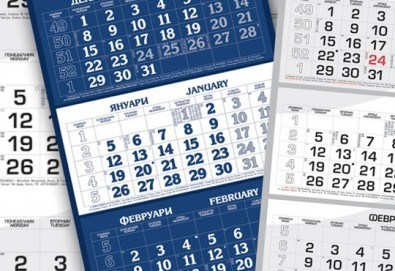 Фирмени работни календари за 2022 година! Вземете 30, 50 или 100 броя трисекционни работни календари на промоционална цена от Офис 2 - Снимка