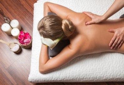50-минутен комбиниран масаж на цяло тяло с релаксиращ и регенериращ ефект и натурални масла: кокос или бадем в Масажно студио Теньо Коев - Снимка