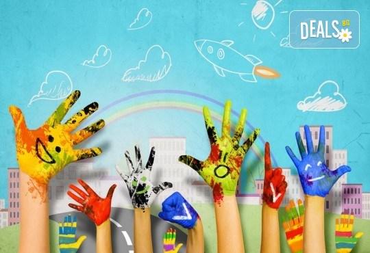 Оцветяване на детски картини с пясък (за възраст от 3 г. до 10 г.), до 8 деца в група в Детски център ДЕТЕгледане - Снимка 1