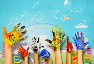Оцветяване на детски картини с пясък (за възраст от 3 г. до 10 г.), до 8 деца в група в Детски център ДЕТЕгледане - Снимка