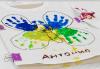 Рисуване върху тениска/боди с ръце (за възраст от 10 месеца до 8 г.), до 8 деца в група в Детски център ДЕТЕгледане - thumb 4