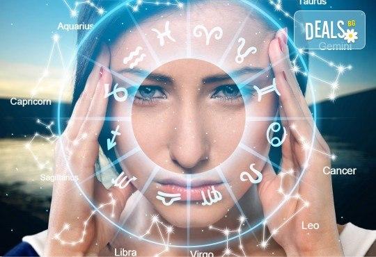 Human Design, анализ на асцендент и луна в хороскопа, партньорски анализ, анализ на името, нумерологичен анализ - Снимка 1