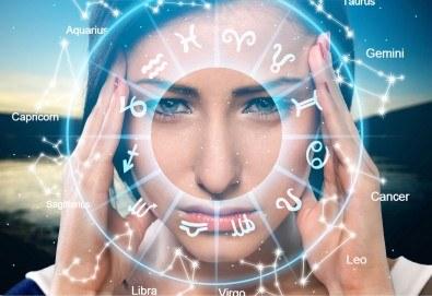 Human Design, анализ на асцендент и луна в хороскопа, партньорски анализ, анализ на името, нумерологичен анализ - Снимка