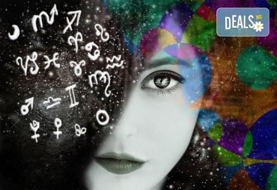 Human Design, анализ на асцендент и луна в хороскопа, партньорски анализ, анализ на името, нумерологичен анализ - Снимка 5