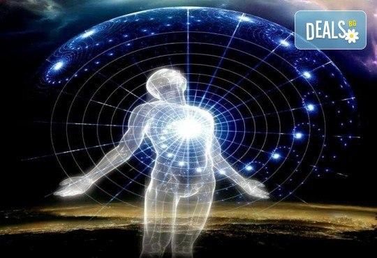 Human Design, анализ на асцендент и луна в хороскопа, партньорски анализ, анализ на името, нумерологичен анализ - Снимка 2