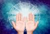 Human Design, анализ на асцендент и луна в хороскопа, партньорски анализ, анализ на името, нумерологичен анализ - thumb 3