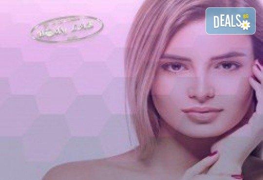 Лазерно подмладяване на лице в BodyLab Studio
