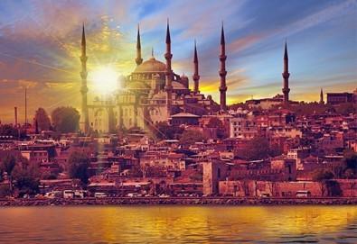 Екскурзия до Истанбул с АБВ Травелс! 2 нощувки със закуски, транспорт, водач и посещение на гр. Одрин - Снимка
