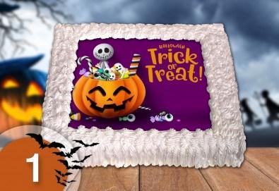 Торта за Halloween или с приказен герой 8, 12, 16, 20, 25 или 30 парчета от Сладкарница Джорджо Джани - Снимка