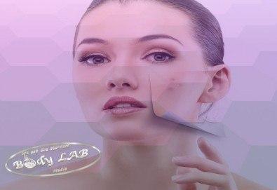 Кожа без белези и несъвършенства! Лазерно лечение на акне в BodyLab Studio! - Снимка