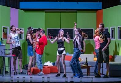 Комедия 26-ти ноември (петък)! Очите на милиони театрална игра с реалити шоуто Биг Брадър в Малък градски театър Зад канала - Снимка