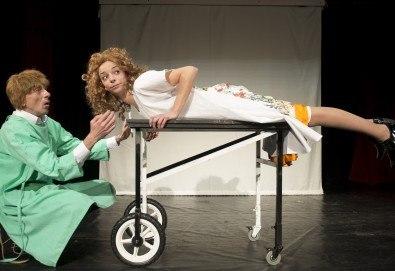 Хитовата комедия на Теди Москов Аз обичам, ти обичаш, тя обича на 04-ти ноември (четвъртък) в Малък градски театър Зад канала - Снимка