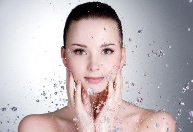 Красива кожа! 1 или 5 процедури кислородна мезотерапия за лице в 8 стъпки + ултразвуково почистване на лице в салон Женско царство в Центъра или Студентски град - Снимка