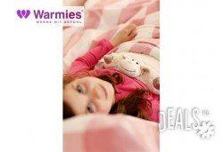 Плюшена нагряваща се и охлаждаща се възглавница овца от Warmies - Снимка