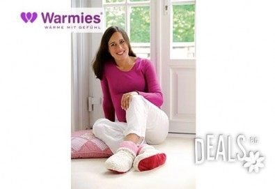 Плюшени нагряващи се и охлаждащи се ботуши шерпа бежово-червено (37-42)от Warmies - Снимка