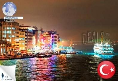 През 2014та уикенд в Истанбул дата по избор! 4 дни, 2 нощувки, закуски, хотел 2/3* и транспорт + Бонус, само за 115лв вместо 197лв/човек,