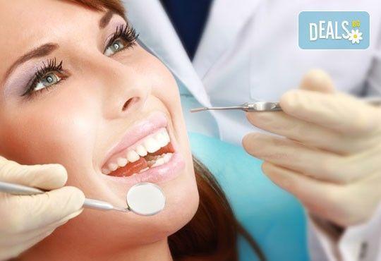 Обстоен преглед, почистване на зъбен камък и плака с ултразвук и полиране в ПримаДент Д-р Анита Ангелова! - Снимка 1