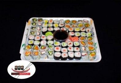 Опитайте неповторимата японска кухня! Суши сет от 72 хапки с пушена сьомга, филаделфия и херинга от Sushi Market!