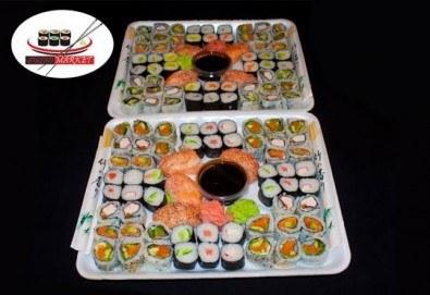 Насладете се на японска кухня! Вземете 120 суши хапки с пушена сьомга, филаделфия и розова херинга от Sushi Market!