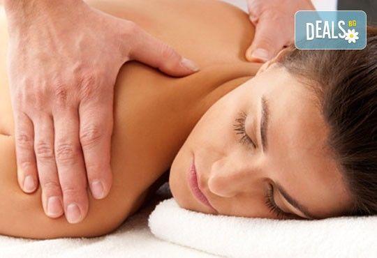 Отново пълноценни! 70-минутен лечебен масаж при плексит от професионален кинезитерапевт в студио Samadhi! - Снимка 3