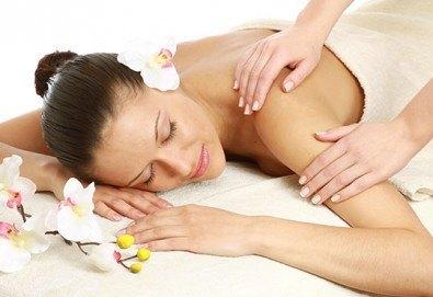 Отпуснете се с частичен масаж на гръб и бонус: масаж на ръце и длани в център Beauty and Relax, Варна!