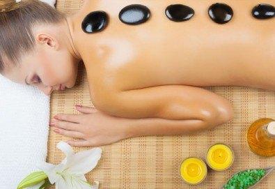 Отпуснете се с 90-минутна японска ZEN терапия на цяло тяло с вулканични камъни, зелен чай и мед в център Енигма! - Снимка
