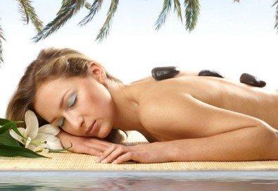 Отдайте се на релакс с едночасов масаж с топли вулканични камъни на цяло тяло в център Beauty&Relax, Варна!