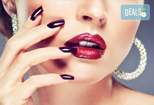 Украсете ноктите си с бляскавите цветове на Bluesky и 2 декораци в салон Лаура стайл! - Снимка 1