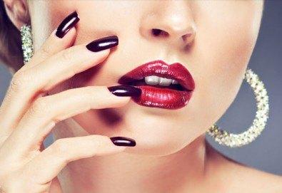 Украсете ноктите си с бляскавите цветове на Bluesky и 2 декораци в салон Лаура стайл!