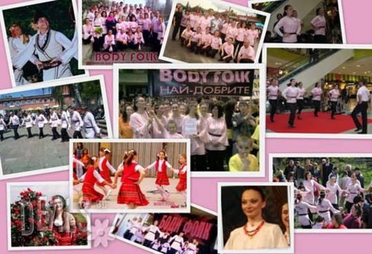 Танцувайте български хора, ръченици! ОСЕМ урока във Фолклорен клуб BODY FOLK в школата в жк Люлин - Снимка 2