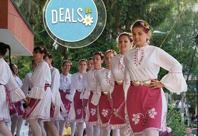 Танцувайте български хора, ръченици! ОСЕМ урока във Фолклорен клуб BODY FOLK в школата в жк Люлин