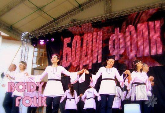 Танцувайте български хора, ръченици! ОСЕМ урока във Фолклорен клуб BODY FOLK в школата в жк Люлин - Снимка 7
