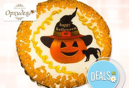 Торта за Хелуин или за фирмени партита от Сладкарница Орхидея - 14-16 вкусни парчета на неустоима цена! - Снимка 1