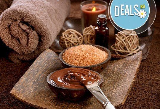 Сладък релакс! 60 минутен шоколадов масаж на цяло тяло и рефлексотерапия в Център за масажи Шоколад - Снимка 2