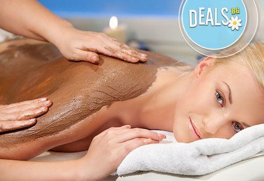 Сладък релакс! 60 минутен шоколадов масаж на цяло тяло и рефлексотерапия в Център за масажи Шоколад - Снимка 4