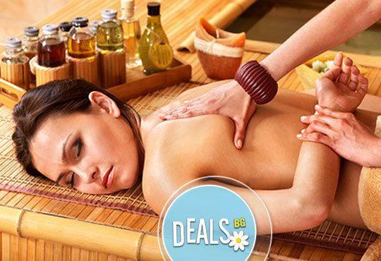 Сладък релакс! 60 минутен шоколадов масаж на цяло тяло и рефлексотерапия в Център за масажи Шоколад - Снимка 3