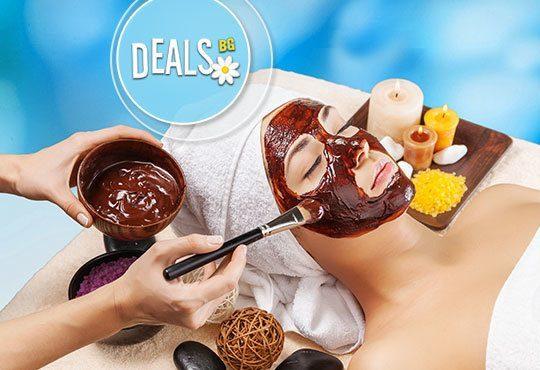 Сладък релакс! 60 минутен шоколадов масаж на цяло тяло и рефлексотерапия в Център за масажи Шоколад - Снимка 1