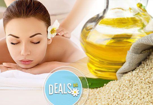60мин. релакс в Център за масажи Шоколад! Тибетски масаж на цяло тяло със сусамово масло в комбинация със зонотерапия - Снимка 1