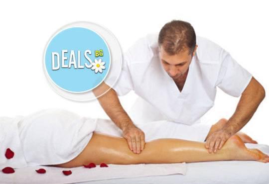 60мин. релакс в Център за масажи Шоколад! Тибетски масаж на цяло тяло със сусамово масло в комбинация със зонотерапия - Снимка 3