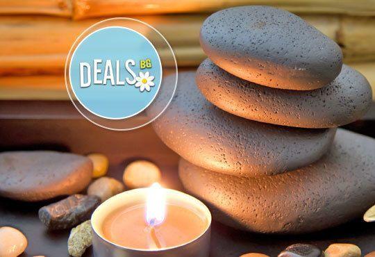 60мин. релакс в Център за масажи Шоколад! Тибетски масаж на цяло тяло със сусамово масло в комбинация със зонотерапия - Снимка 2