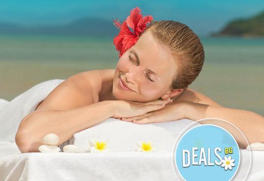 Заредете сетивата си! 60мин. Балийски масаж на цяло тяло и рефлексотерапия на стъпала в Център за масажи Шоколад - Снимка 2