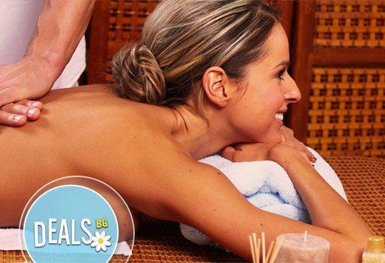 30мин. релакс в Център за масажи Шоколад!Лечебен болкоуспокояващ масаж на гръб ИЛИ тонизиращ арома масаж с лечебни масла - Снимка 2