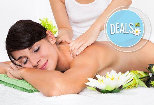 30мин. релакс в Център за масажи Шоколад!Лечебен болкоуспокояващ масаж на гръб ИЛИ тонизиращ арома масаж с лечебни масла - Снимка 3