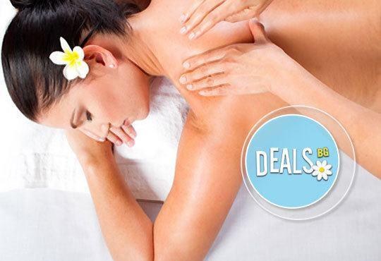 30мин. релакс в Център за масажи Шоколад!Лечебен болкоуспокояващ масаж на гръб ИЛИ тонизиращ арома масаж с лечебни масла - Снимка 1