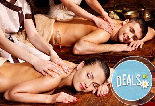 Светът е за двама! Два синхронни релаксиращи масажа на цяло тяло с етерични ароматни масла и билки в Chocolate studio - Снимка 1
